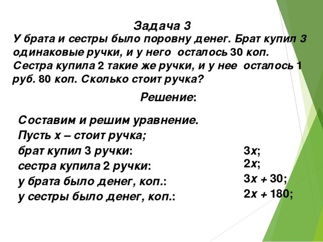 химия 8 класс правило решения задач