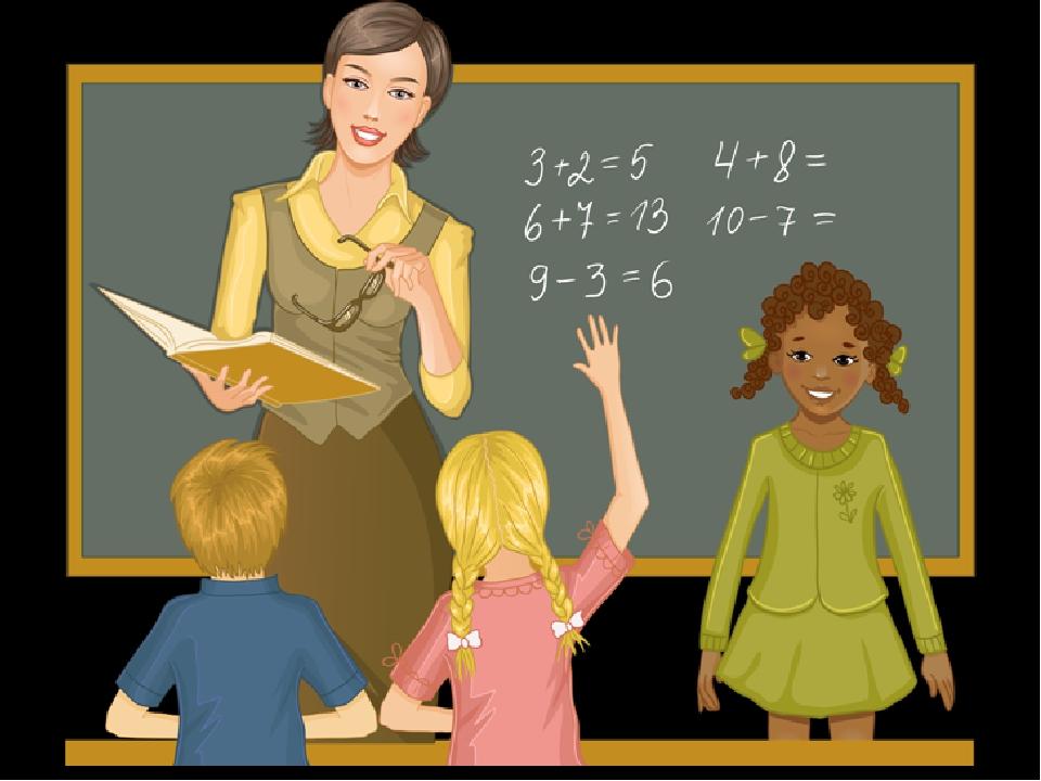 Картинки с учителями предметниками увидите