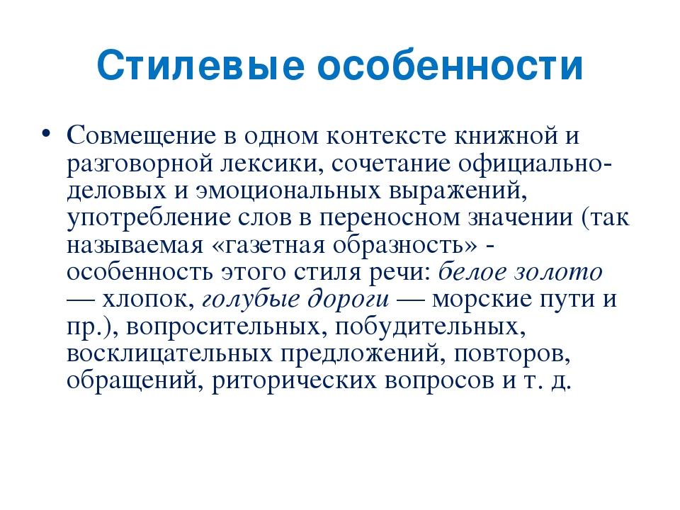 Русский язык заметка на тему человек и природа 7 класс
