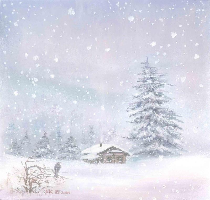 Открытки падающего снега
