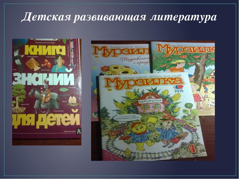 Настольная книга дефектолога епифанцева