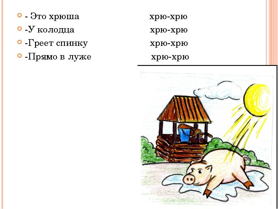Открытка подарками, новикова-иванцова т.н попевки комплект открыток для работы логопедов