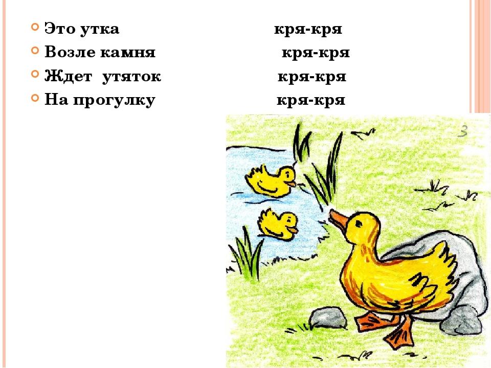 Новикова-иванцова т.н попевки комплект открыток для работы логопедов, для срисовки
