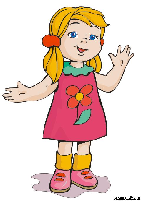рисунки картинки девочки