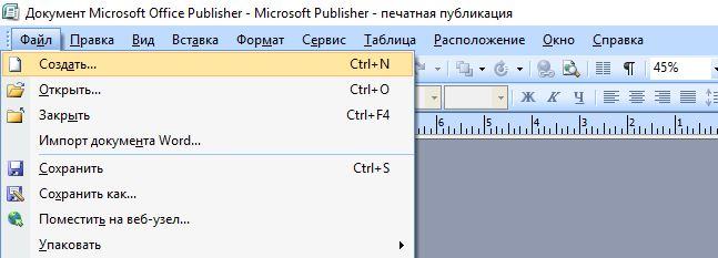 hello_html_mc7f8bbb.jpg