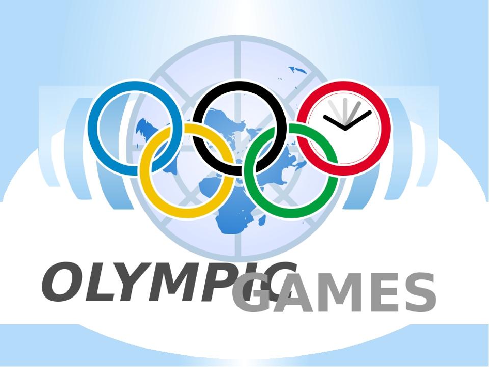 Здравствуй, картинки с надписью олимпиада
