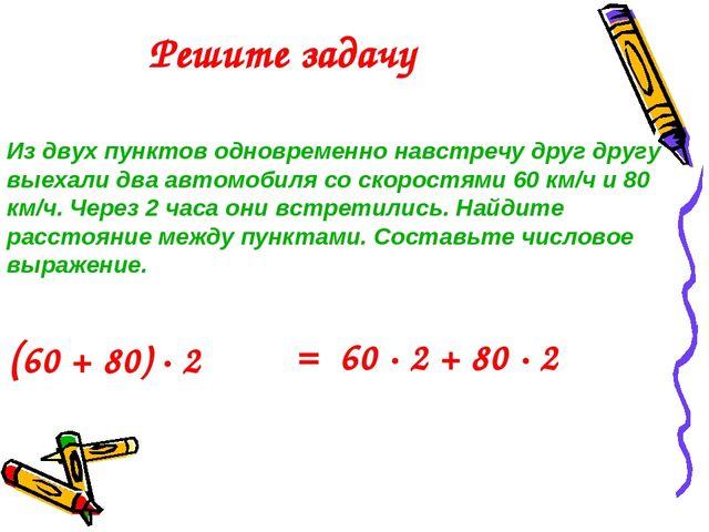 346Умножение натуральных чисел самостоятельная