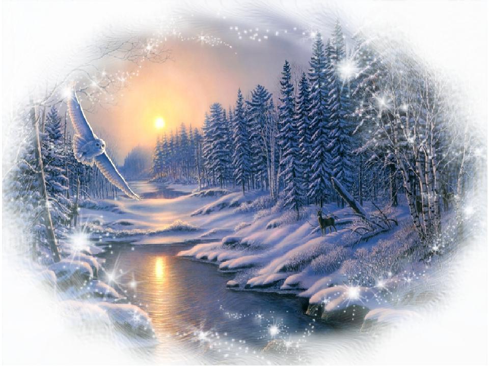 Зимние утро картинки пушкина