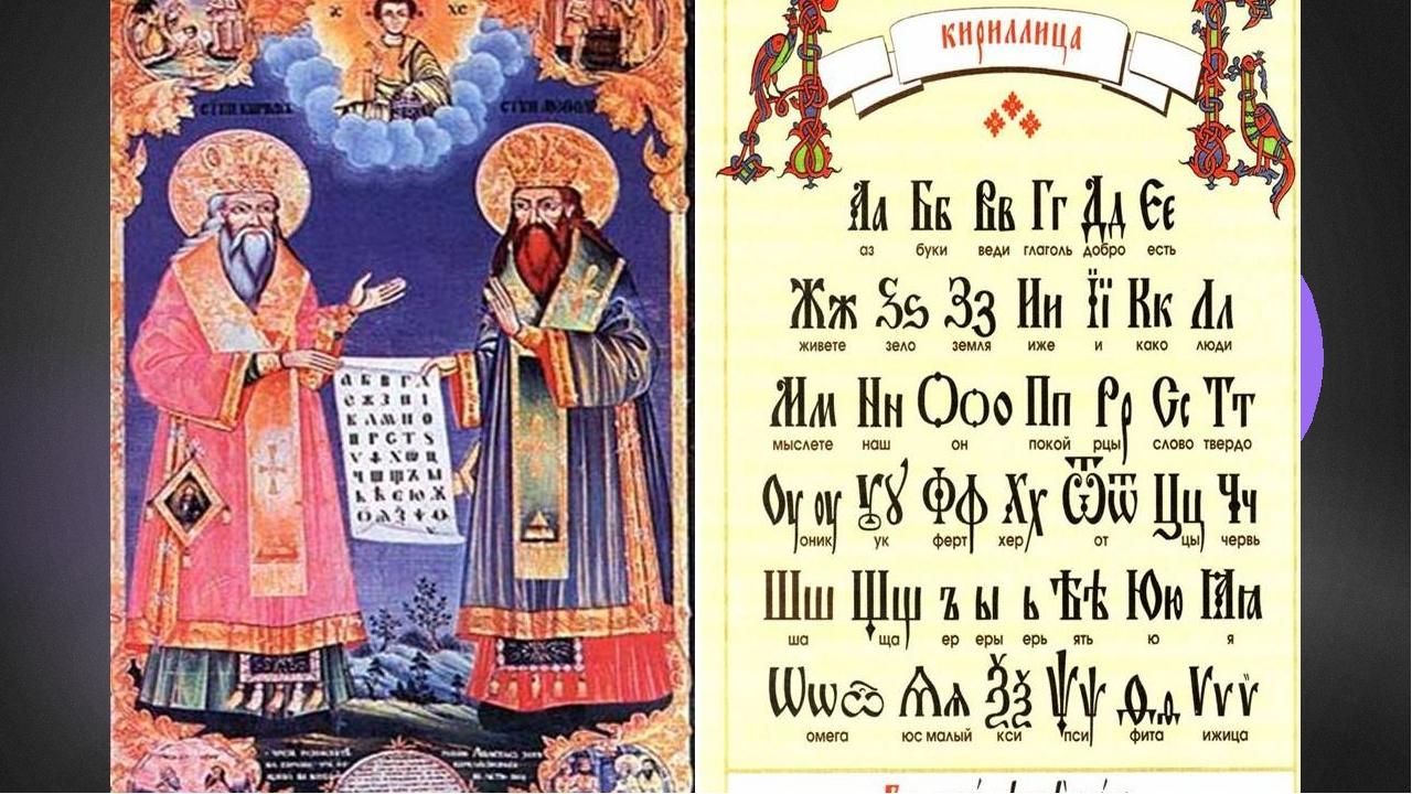 Древняя азбука в картинках