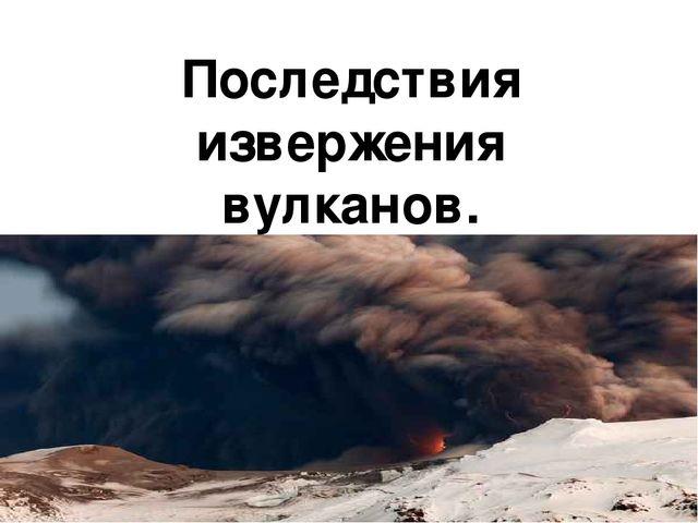 Играть в вулкан Вангород загрузить Казино вулкан Красногвардейск установить