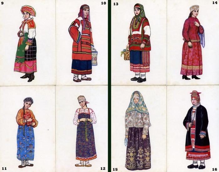 Набор открыток народный костюм, надписью