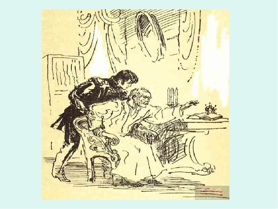 Рассказы дубровского картинки