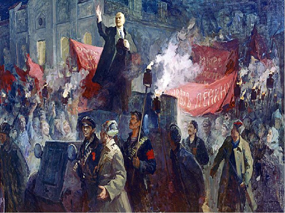 Картинки на октябрьскую революцию, байрам анимационные картинки