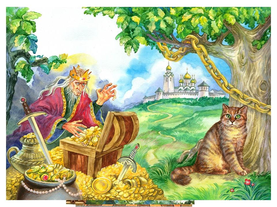 Иллюстрации произведений пушкина картинки
