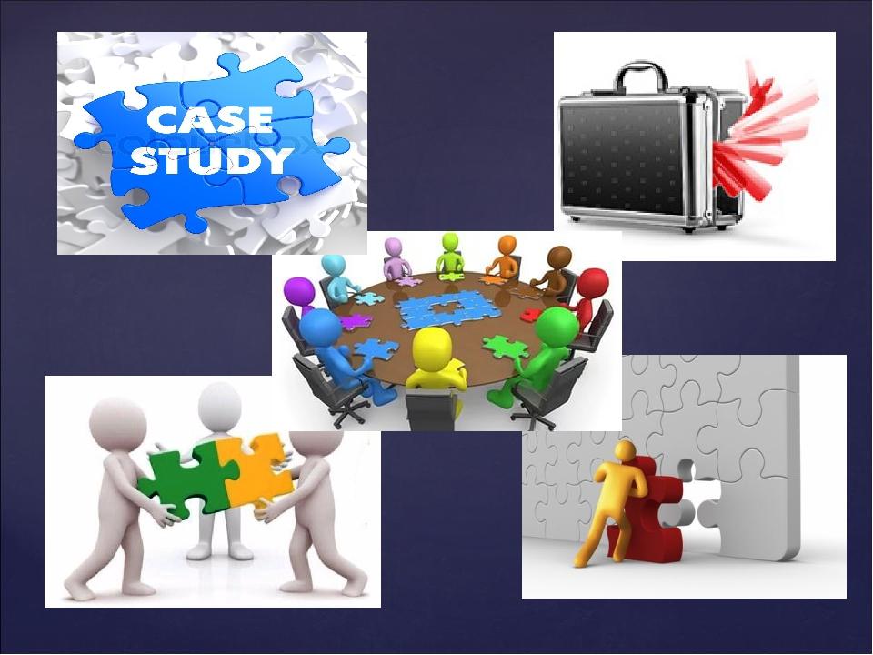 Кейс технология картинки для презентации