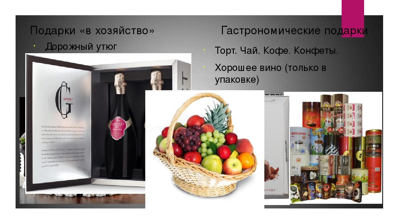 Идеальный Подарок - Тугустемирский мёд в бочонке ...