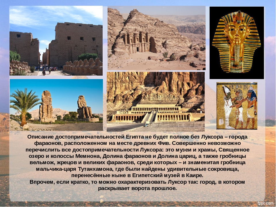 describing egypt