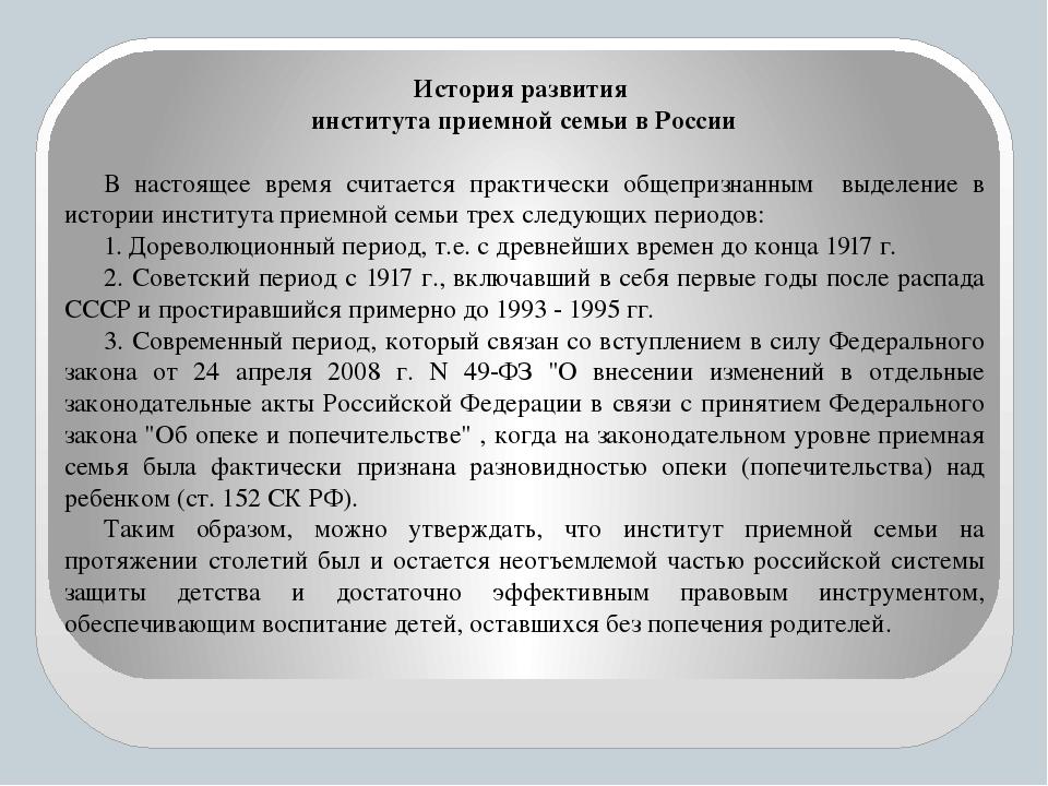 pocketbook basic new 613 купить в москве