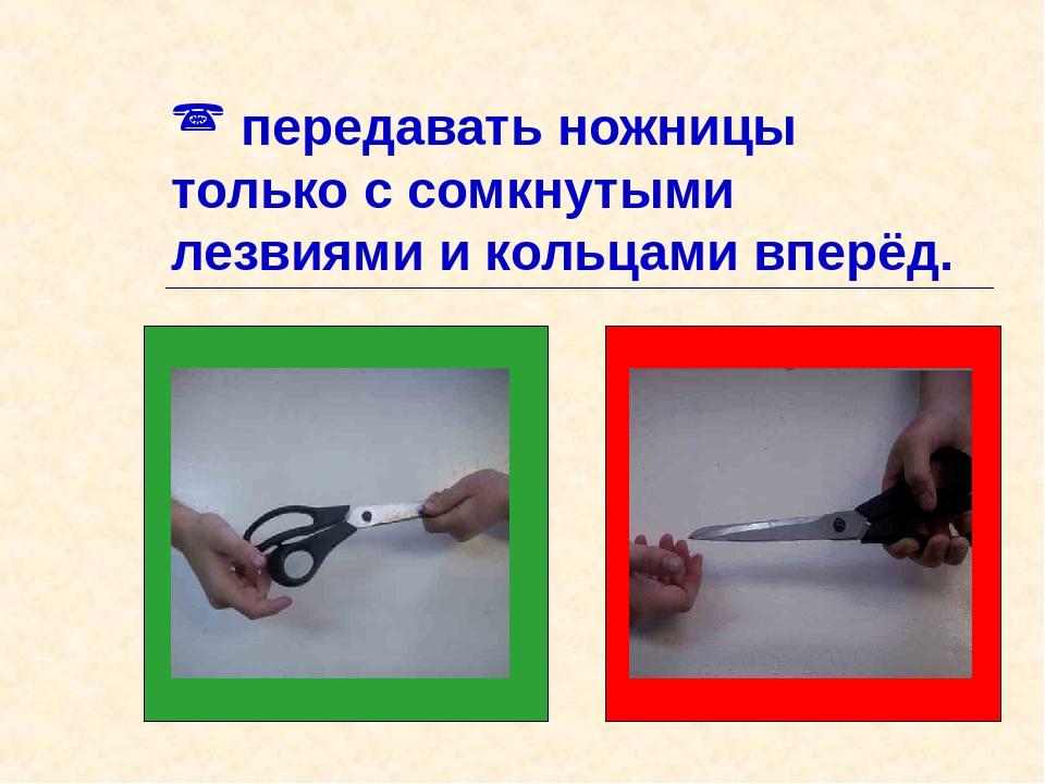 Техника безопасности на уроках труда картинки