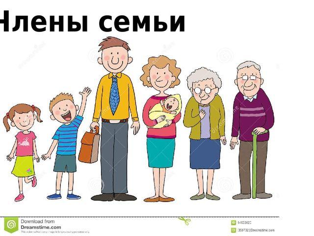 Фото детей на тему семья