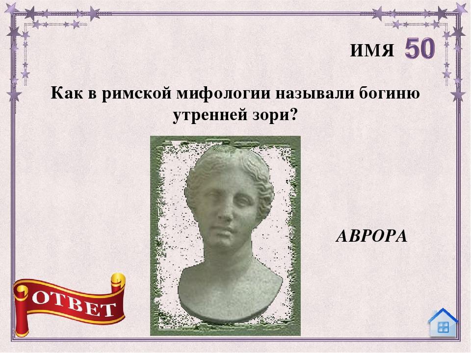 РУПАД- ПУДРА АНАГРАММЫ