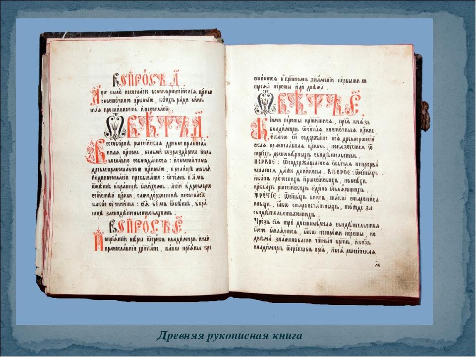 Фото приколы с книгой чака паланика главное юном