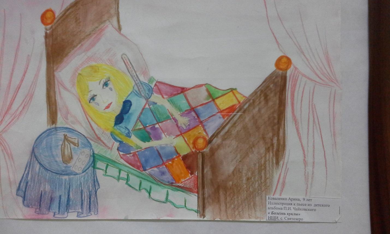 Детские рисунки на тему болезнь