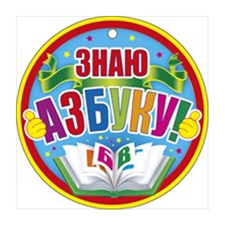 hello_html_m591a1d12.jpg