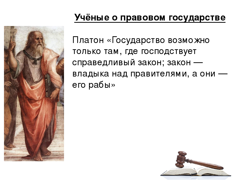 plato and the theme of justice Free essay: plato's republic – the search for justice and goodness plato's republic is often read as a political work, as a statement of some sort on.