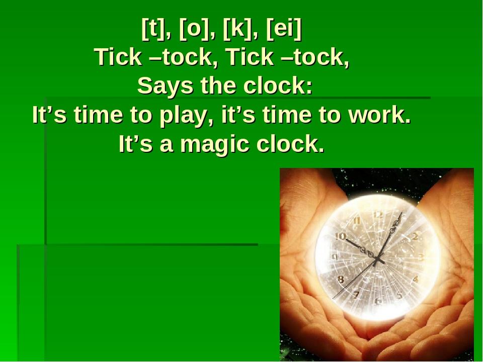 tick tock summary
