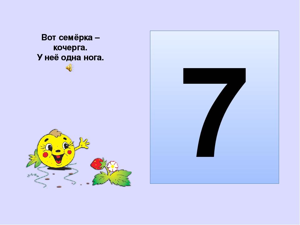Изображение цифр в картинках для детей для проектов