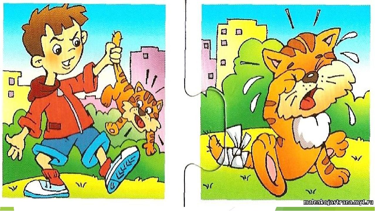 Медведь открытки, картинки на тему хорошо и плохо