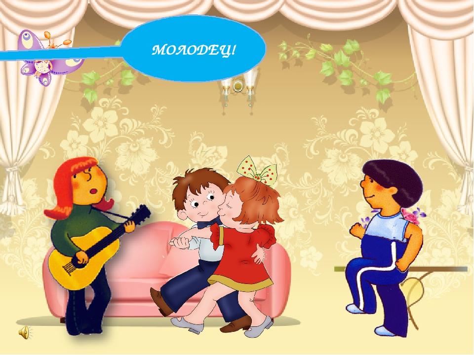 Иллюстрации к слушанию музыки в подготовительной группе