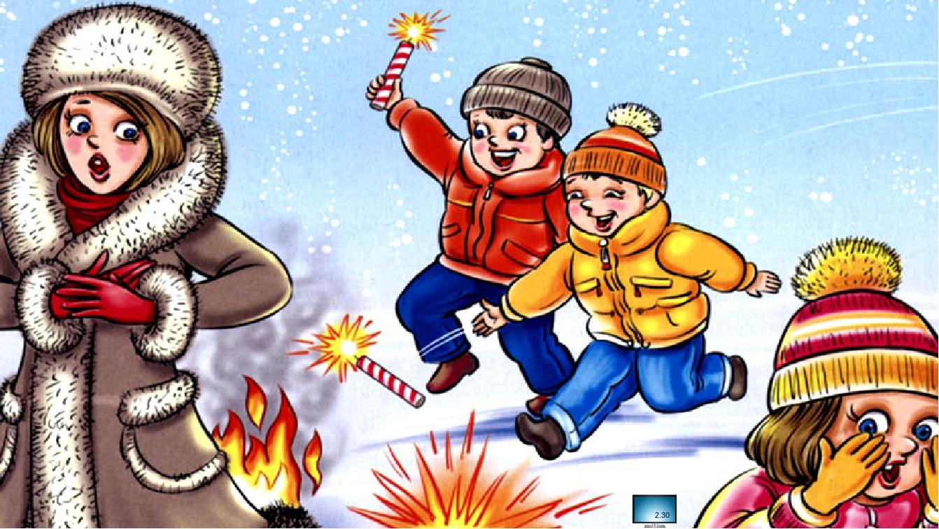 Зима детские картинки по безопасности