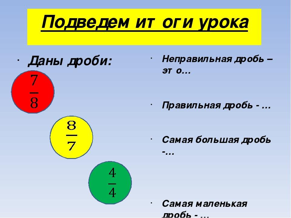 Математическая перестрелка Работаем в группах! Подготовьте 2 вопроса для друг...