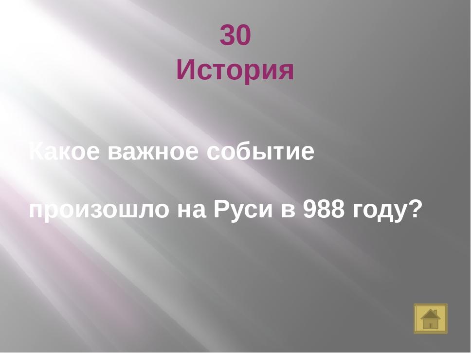20 Загадки: Что легче 1 кг ваты или 1 кг железа? Их массы равны