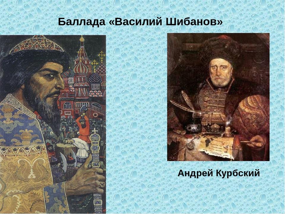 Михайло репнин картинки