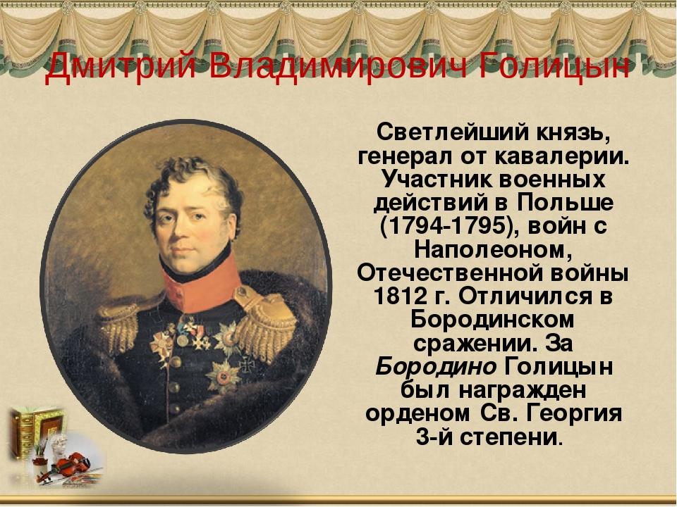Рецензии покупателей на герои войны 1812 года