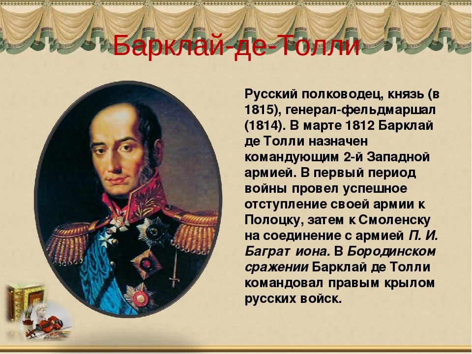 В связи с невыгодными для россии условиями тильзитского договора 1807 года