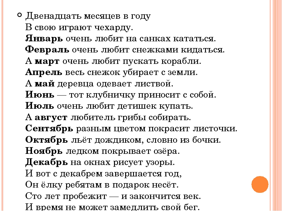 породы собак времена года и месяцы в картинках стихи блюда азербайджана включают
