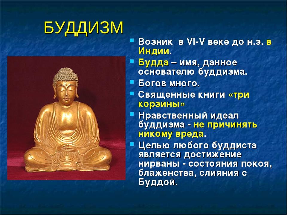 сорта цветов буддизм в картинках и с пояснениями генерирует необходимое