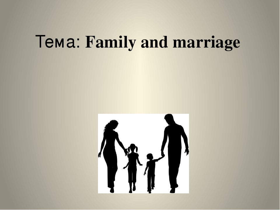 marriage and family code Section 70 is added to the family code,  it is the intent of the legislature in enacting this section to abrogate the decisions in in re marriage of davis.