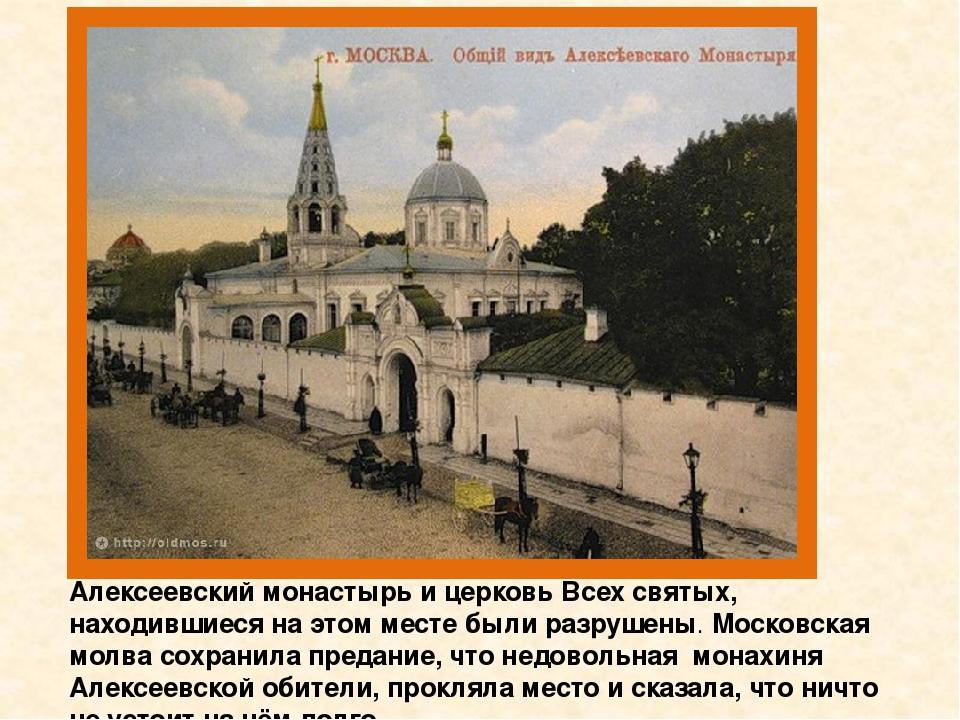 Клобуков монастырь  Николаевский Клобуков женский