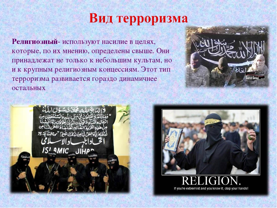 is religious terrorism confined to one religion Not religious[3] second, religious terrorism has not been clearly distinguished from its traditional more secular counterpart with a definition of use religion as a form of identity or draw from scriptures and symbols to motivate followers, but their goals fall within the confines of traditional terrorism.