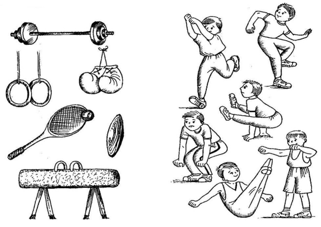 удобно упражнения с предметом в картинках дань