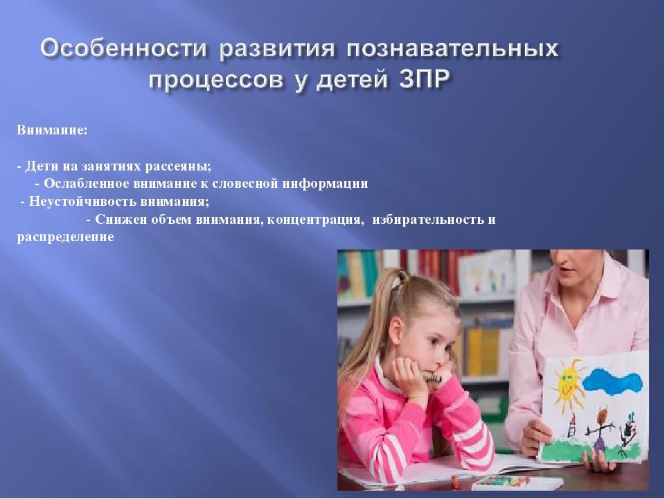 img7 Что Делать, Если Ребенок Не Хочет В Детский Сад   Юлия Василькина