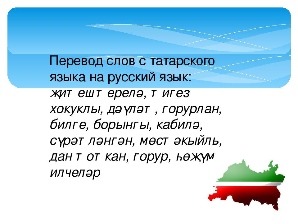 слова не переводятся на русский окна, алюминиевые
