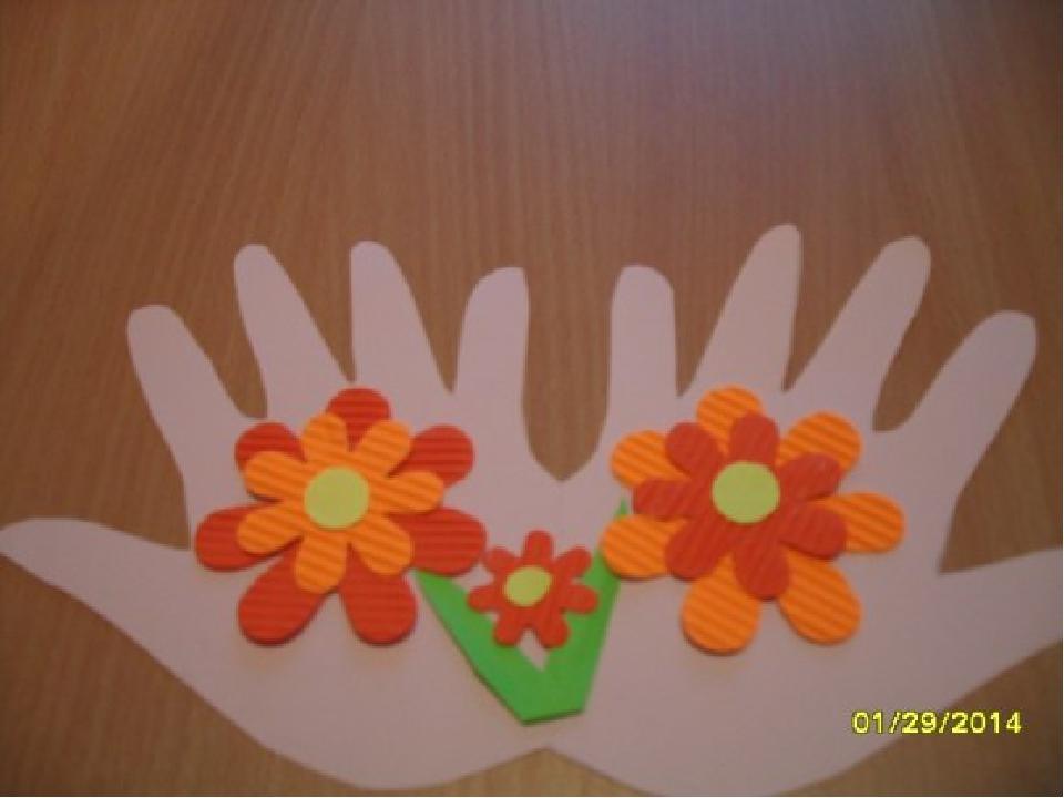 Поздравления новым, открытки ладошки с цветами