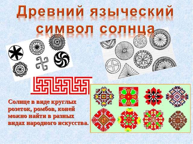 устройства что символизирует красный цвет в прикладном искусстве товар либо торговая