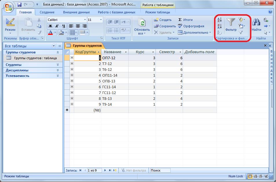Как построить график в excel дата: как объединить ячейки в excel дата: работа со строками в excel дата